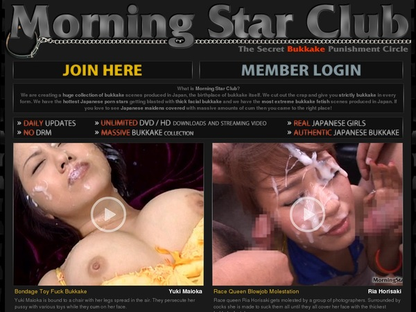 Free Password To Morningstarclub.com